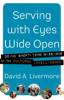 serving_with_eyes_wide_open_cover